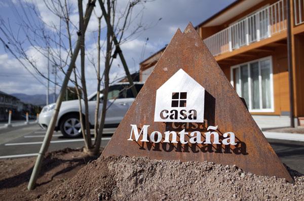 casa_montana