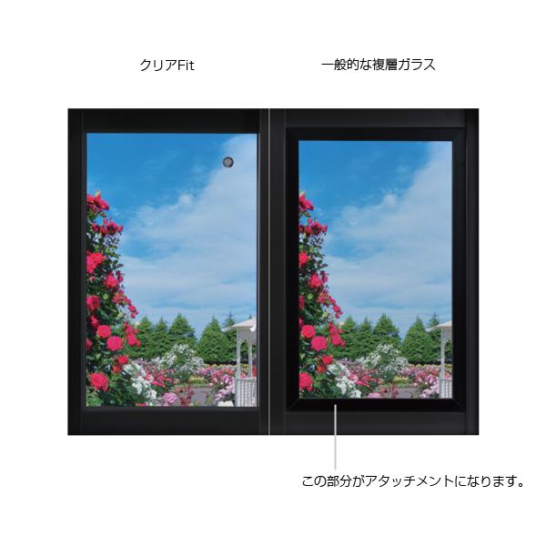 日本板硝子 クリアFit